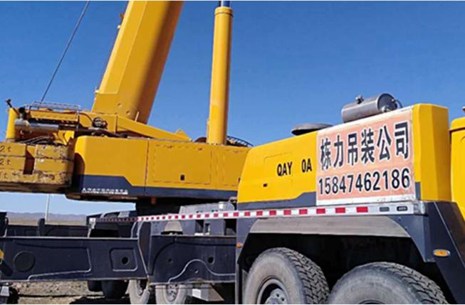 300吨重型吊