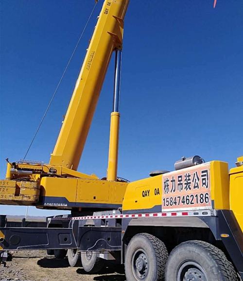 乌兰察布200吨大型