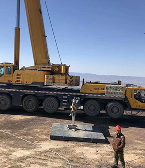 乌兰察布300吨重型