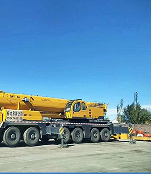 乌兰察布350吨重型吊