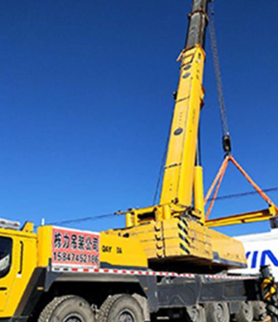 内蒙古吊装工程机械租赁公司也有技巧可供参考